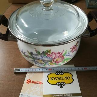 硬質ホーロー鍋 未使用品 20cm