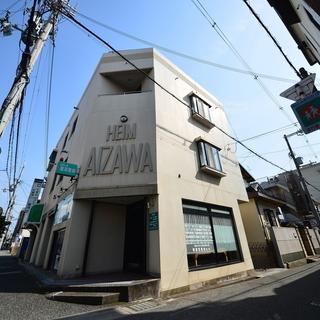 1階路面店舗!目立つ、駅まで一本道!低お家賃のオススメの店舗です(...