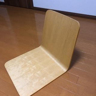 【引き取りに来れる方限定】木製の座椅子