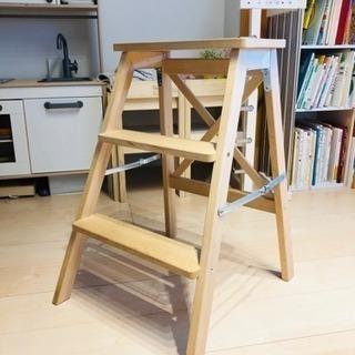 木製 折りたたみ おしゃれ ステップ 脚立 IKEA