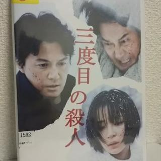 DVD 三度目の殺人 福山雅治