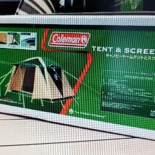 新品 コールマン テント スクリーンタープセット