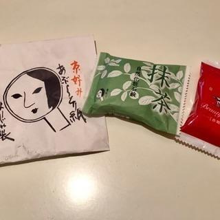新品未使用☆よーじや 自然化粧石鹸(抹茶の香り)と牛乳石鹸(赤箱)