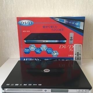 取引先が決まりました。DVDプレイヤー ADV-016 リモコン付き