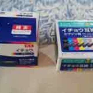 エプソンプリンターインク 709A対応 純正&互換  新品未開封 - 札幌市