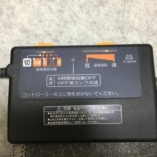 [取引中]急募‼︎電気カーペット