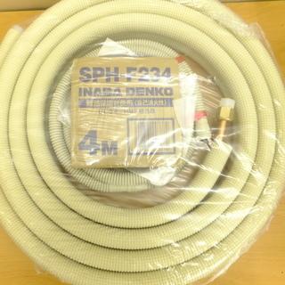 電材 販売 買取 イナバ フレア配管セット SPH-F234 4m...