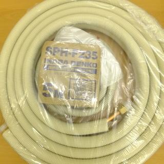 電材 販売 買取 イナバ フレア配管セット SPH-F235 5m...