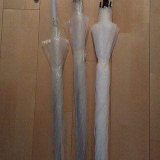 【交渉中】ビニール傘 3種