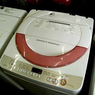 札幌 2016年製 6Kg洗濯機 シャープ ES-GE60R 白/...