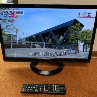 液晶テレビ SHARP 2017年 22V型 22インチ フルハイ...