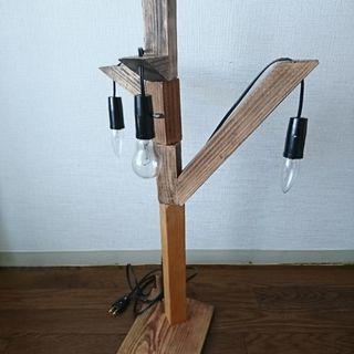 木製 スタンドライト フロアライト
