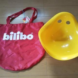 bilibo ビリボ 知育玩具