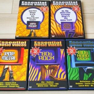 Essential Music Videos 5巻セット