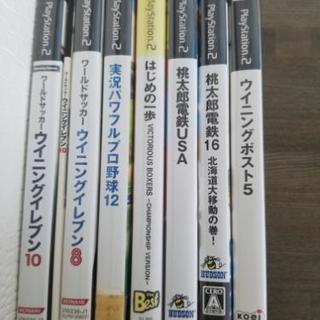 【取引中】PS2のゲームソフト