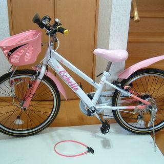 ほぼ新車!点検整備済み!22インチマウンテンバイク■女の子ピンク自転車