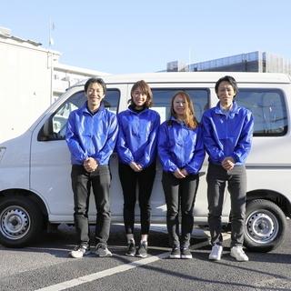 【草加市】普通運転免許で可能な宅配ドライバー募集