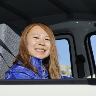 【蓮田市】普通運転免許で可能な宅配ドライバー募集