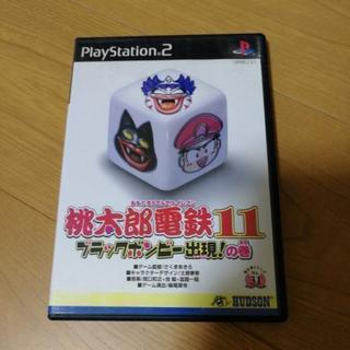 PS2 ソフト 桃太郎電鉄11