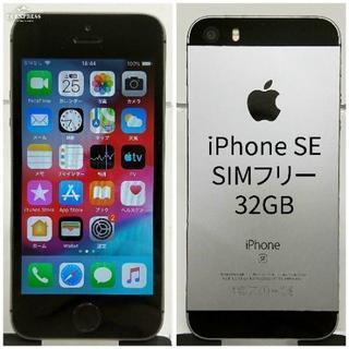 SIMフリー iPhone SE 32GB Space Gray...