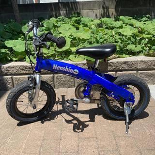 変身バイク - 青色