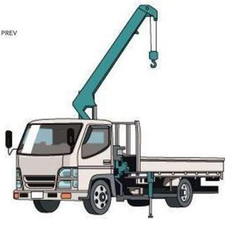 2tユニック車(クレーン付トラック)で重い荷物を移動します。 ※半...