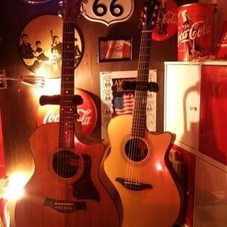 【格安】アコースティックギターレッスン