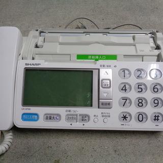 シャープ デジタルFAX  UX-AF90CW 子機なし
