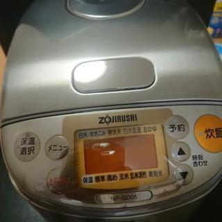 ‼️値下げ中❗【IH炊飯ジヤー】【ZOJIRUSHI】【NP-G...