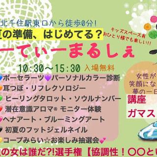 6/18(火)開催★千住びゅーてぃーまるしぇ