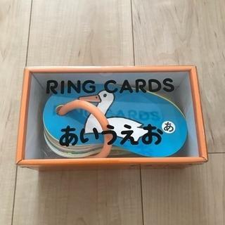 ★新品★ 戸田デザイン研究室 リングカード あいうえお ミッフィー