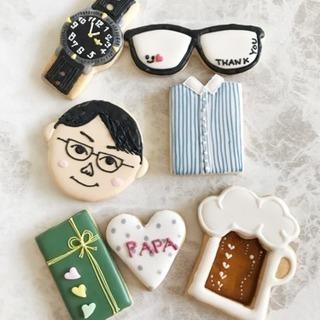 ♡父の日 アイシングクッキーレッスン♡