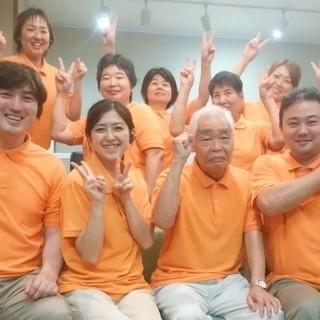 リニューアルオープンにつき富士市であん摩マッサージ指圧師を募集中!!