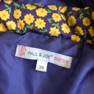 ポール&ジョーの花柄ジャンパー