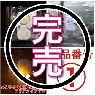 置き竿釣法用ヒットセンサー(1〜2番)(御商談成立)