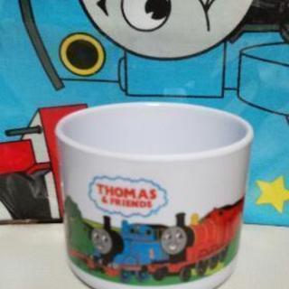 きかんしゃトーマス メラミンカップ容器