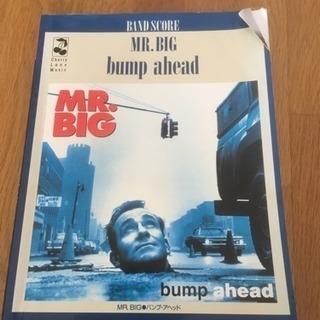 me.big bump ahead バンドスコア