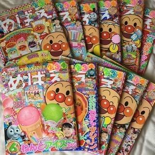 めばえ11冊 幼児雑誌
