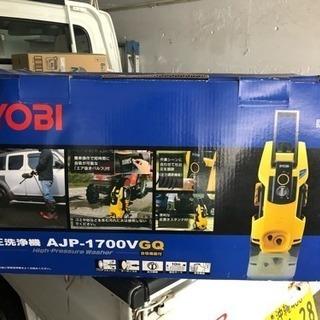 Ryobi 高圧洗浄機