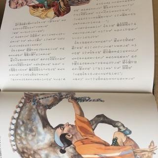 子供用偉人の本ほか25冊