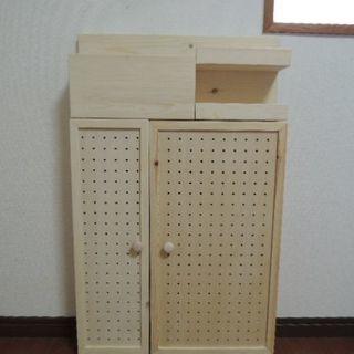ルーター収納ボックス、コンセント周り収納ボックス、リモコン収納 ...