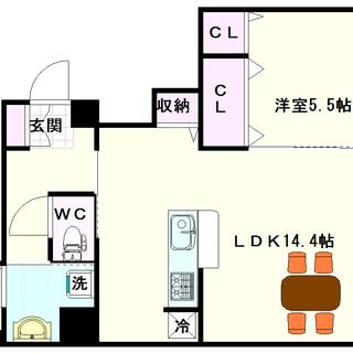 【ルーチェ桜川】2号タイプ!1LDKタイプ!L型タイプの間取で使い...