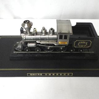 蒸気機関車 SL 1864 鉄道 汽車 昭和51年表彰記念 オブ...