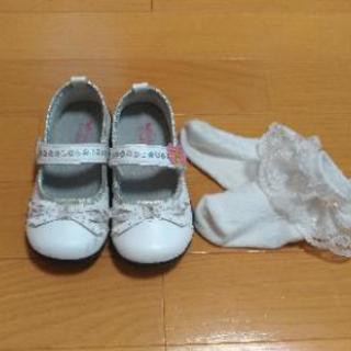 フォーマルくつ 女の子 16cm 靴下付