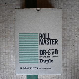 【未使用】DR670 Duplo ロールマスター