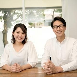 結婚相談所マリエサージュが開催する滋賀県「8月婚活パーティー」~...