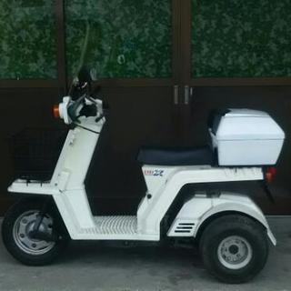 ホンダ ジャイロX TD01 ミニカー 実動車 原付 バイク