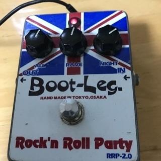 Boot-Leg RRP2.0【箱付き】