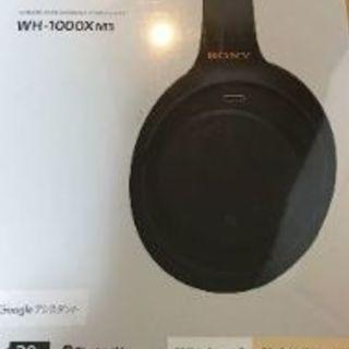安いっ!早い者勝ち!ソニー WH-1000XM3 5年間保証!!!