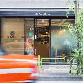 京橋駅近くのお洒落な隠れ家イタリアンバル
